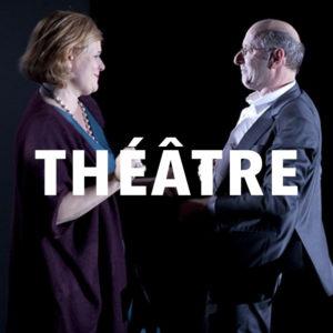 tous les rôles de gilles gaston dreyfus au theatre